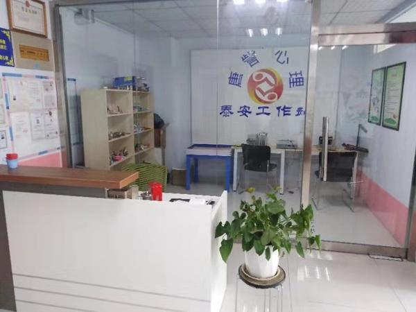 唐訾心理咨询中心